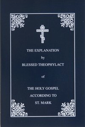Explanation of the Gospel of Mark