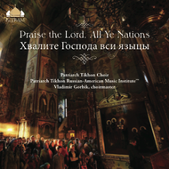 CD Praise the Lord All Ye Nations by the Patriarch Tikhon Choir in English and Church Slavonic