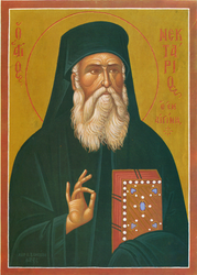Saint Nektarios, large icon