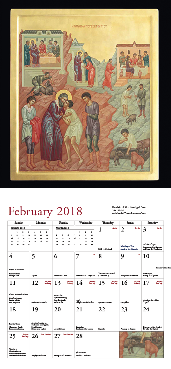 2018 Icon Calendar, Icons of Christ and His Parables (Julian version ...