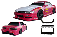 Origin Lab S13 Silvia Front / 240sx Coupe Splitter Underbody Canards
