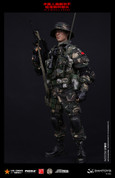 DAM - Chinese People's Liberation Army Special Forces Recon