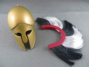 Other - Helmet - Greek Style - Galea (Broken) - Metal - Gold/Bronze Finish