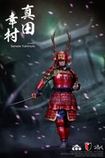 COO Model - Series Of Empires - Sanada Yukimura