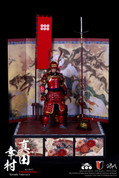 COO Model - Series Of Empires - Sanada Yukimura Deluxe Edition