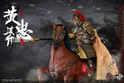 303 Toys - Huang Zhong A.K.A Hansheng Set