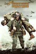 DID - 77th Infantry Division Combat Medic - Dixon
