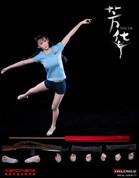 """TBLeague - Youth """"Fang Hu"""" Art Troupe"""