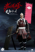 Pop Toys - Ashigaru - Spear Deluxe Version