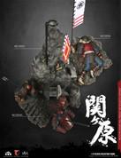 COO Model - Sekigahara Scene Platform