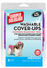Medium Washable Diaper (2-Pack) by Simple Solutions