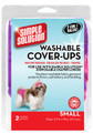 Small Washable Diaper (2 Pack) by Simple Solutions