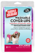 XXL Washable Diaper 2 Pack by Simple Solutions