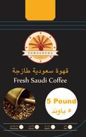 5x 1 LB Roasted Arabic Coffee  خمسة باوند قهوة عربية محمصة غير مطحونة
