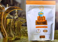 Thouq Coffee 250g قهوة ذوق 250 جرام