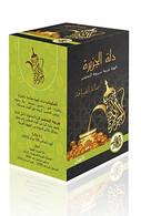 Dallat Al-Jazeera Instant Arabic Coffee with Cardamom  دلة الجزيرة بالهيل عربية سريعة التحضير