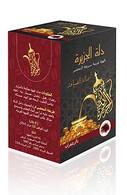 Dallat Al-Jazeera Instant Arabic Coffee with Saffron دلة الجزيرة بالزعفران عربية سريعة التحضير