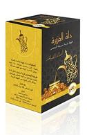 Dallat Al-Jazeera Instant Arabic Coffee with Ginger دلة الجزيرة بالزنجبيل عربية سريعة التحضير