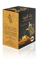 Dallat Al-Jazeera Instant Arabic Coffee with Clove دلة الجزيرة بالمسمار عربية سريعة التحضير