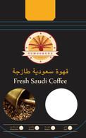 Roasted Arabic Coffee (Dark)   (قهوة عربية محمصة غير مطحونة (تحميص داكن