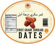 1kg Premium Sukkari Date First Class    كيلو تمر سكري فاخر درجة أولى