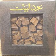 Artificial Oud عود البيت- عود صناعي فاخر من شركة الماجد للعود28  جرام