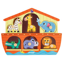 Noah's Ark Puzzle by Janod