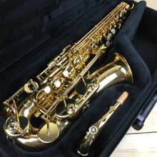 Certified Pre-Owned Yamaha Intermediate Eb Alto Saxophone - YAS-480