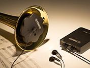 Yamaha Next Generation Silent Brass System for Trumpet