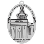 2007 Pewter Holiday Ornament