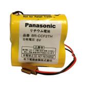 GE Fanuc A06B-6073-K001 Battery