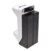 Arjo Huntleigh KKA1100 Battery for Ambulift - Maxi Move (Old) - Maxlift