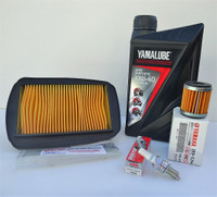 Yamaha YZF-R125 2014 on- Service Kit - Semi Synthetic Oil, Filters & Plug