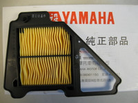 Genuine Yamaha Air Filter 5VLE44501200 YBR 125 & Custom 2005 on