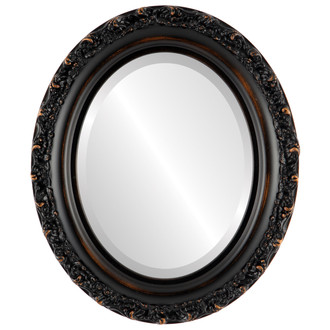 Venice Beveled Oval Mirror Frame in Rubbed Bronze