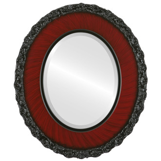 Williamsburg Beveled Oval Mirror Frame in Vintage Cherry