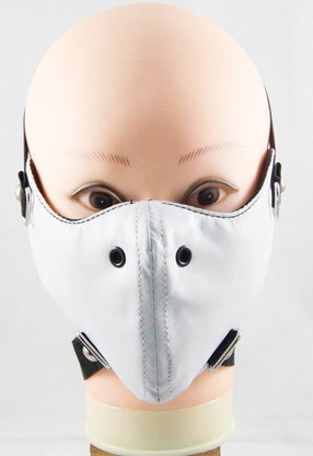 White Leather Half Face Mask