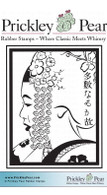 Geisha Portrait - Red Rubber Stamp