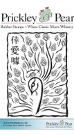 Asian Peacock - Red Rubber Stamp
