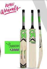 Ca Vision 12000 Tennis Cricket Bat
