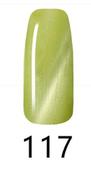 Cateye 3D Gel Polish .5oz - Color #117