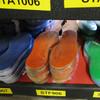 SafetyTac Footprints on shelf