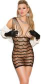 Elegant Moments Vertical Striped Strappy Mini Dress