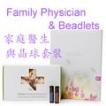 11. 中國地區入會套裝(Family Physician Kit And Beadlets)