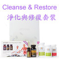 12. 中國地區入會套裝(Cleanse & Restore Kit )