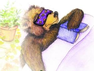 category-aromatherapy-pillows.jpg