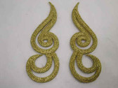 Pair Gold Metallic Flame Scroll Costume Iron On Patches