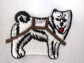 Husky Sled Dog Embroidered Iron On Patch 1.25