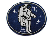 Astronaut Space Walk Royal Blue Applique Embroidered Iron On Patch 4 Inches