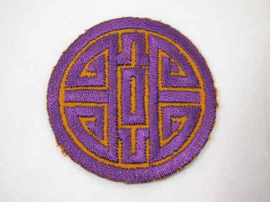 Purple Gold Oriental Asian Symbol Iron On Patch 1.75 In